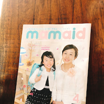 子育て情報誌mamaidに掲載していただきました♪の記事に添付されている画像