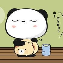 忙し過ぎ。げっそりなパンダ。の巻の記事に添付されている画像