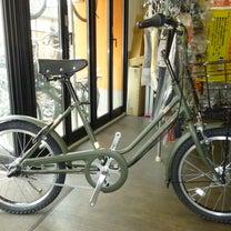 小さくても良く走る自転車の記事に添付されている画像