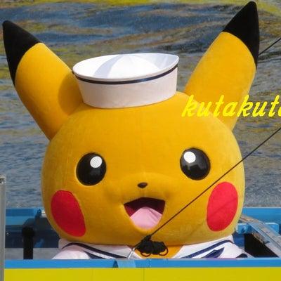 ピカチュウ大量発生チュウ!~船上グリーティング その2の記事に添付されている画像
