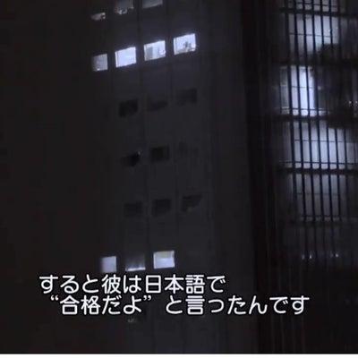 """レイプ被害 BBC放送ドキュメンタリー""""Japan's Secret Shameの記事に添付されている画像"""
