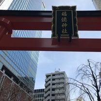 金運アップの神社にお礼参りの記事に添付されている画像
