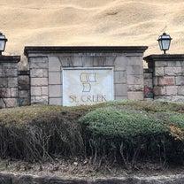 R6  セントクリークゴルフクラブ(Eastコース)の記事に添付されている画像
