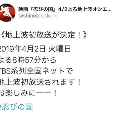 """相葉雅紀「嵐をコンプリートした」 """"最後の1人""""松本潤が自宅を訪れるの記事に添付されている画像"""