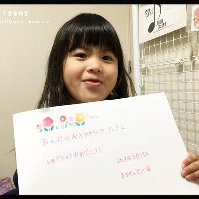 うっかりなまき先生(^^;)の記事に添付されている画像