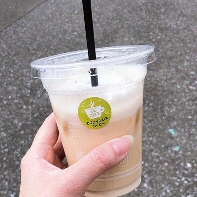 ローソンのカフェインレスカフェラテの記事に添付されている画像