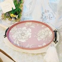 *  カルトナージュ  *  アクリルオーバルトレー  〜 くすみピンク 〜の記事に添付されている画像