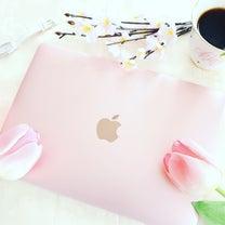 MacBookを買いました♡の記事に添付されている画像