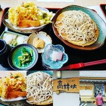 那須 農村レストラン高林坊の記事に添付されている画像