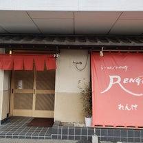 らーめんDININGれんげ(群馬県太田市)の記事に添付されている画像