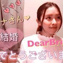 YouTube更新♡西野カナさんご結婚おめでとうございます♡DearBride♡の記事に添付されている画像