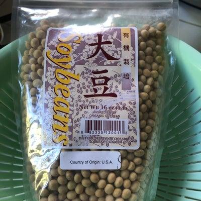 いただいた大豆で納豆作り①の記事に添付されている画像