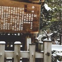【人格】琴似神社へご挨拶をば。の記事に添付されている画像