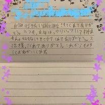 卒業式の日の手紙の記事に添付されている画像