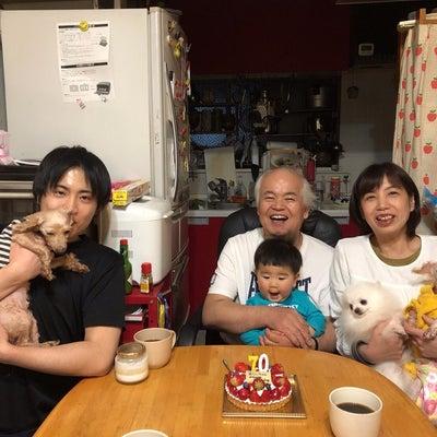 おじいちゃまの誕生日の記事に添付されている画像