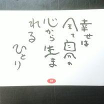 大阪 中央区 からほり商店街 りっちゃんのお店今日の一言の記事に添付されている画像