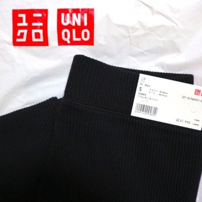 UNIQLO祝日特大号♡特別価格の購入品♪の記事に添付されている画像