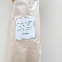 減塩お休み キューバサンド風朝ごはんの記事に添付されている画像