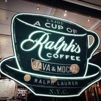 ralph'scoffee*の記事に添付されている画像
