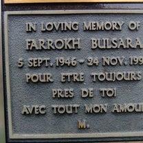 フレディ・マーキュリーの墓、忽然と消失の記事に添付されている画像
