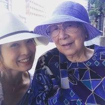 大好きなおばあちゃんへ。の記事に添付されている画像