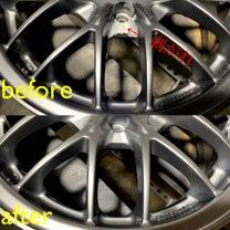 ブラックレーシング ホイール剥がれリペアの記事に添付されている画像