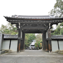 そうだ 京都、行ってきました。①の記事に添付されている画像