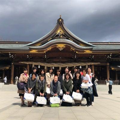 御来光✨寒川神社の記事に添付されている画像