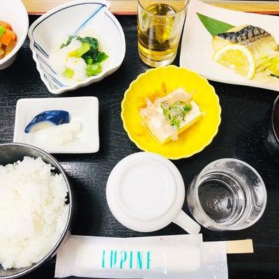 入院最後の病院食&久しぶりの家族で夕ごはんの記事に添付されている画像