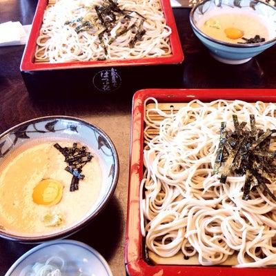 箱根旅行。の記事に添付されている画像