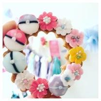 springモンスターボールicing♡の記事に添付されている画像