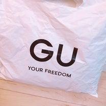 0が一つ少ない?!値段に驚きすぎなGU購入品♡の記事に添付されている画像