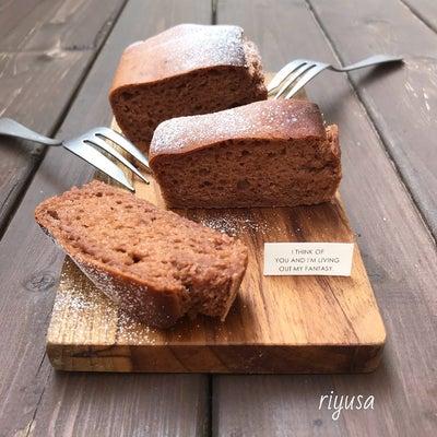 【焼くまで5分のおやつ】tofuココアのしっとりケーキの記事に添付されている画像