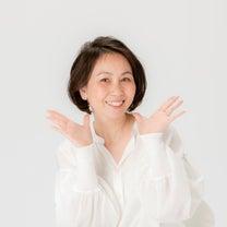 顔が変われば人生が変わる!  顔に華を咲かせる  薫YOGAの『顔ヨガレッスン』の記事に添付されている画像