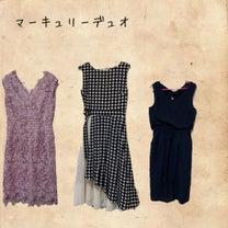 ハワイでの服装の記事に添付されている画像
