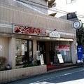 #東京都板橋区の画像