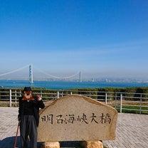 四国旅行①(明石海峡大橋・鳴門の渦潮)の記事に添付されている画像