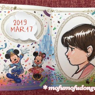 *誕生日ディズニー♡♡♡の記事に添付されている画像