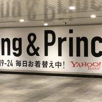 渋谷駅に行列❣️Yahoo!きせかえ 壁紙 (3/23)の記事に添付されている画像