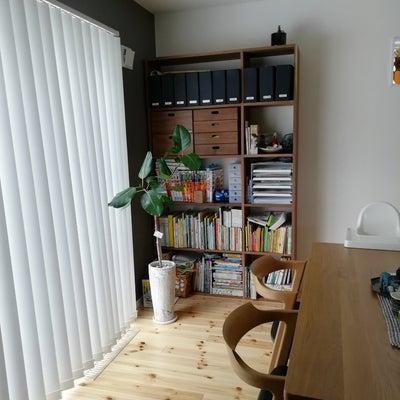 無印週間で購入した大物家具。の記事に添付されている画像