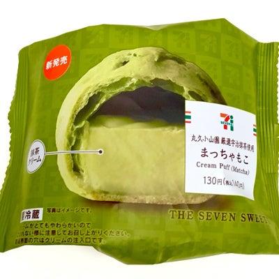 【セブン】さらに風味がUP☆丸久小山園厳選宇治抹茶使用まっちゃもこの記事に添付されている画像