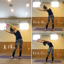 【伸ばす☆腰周り】の記事に添付されている画像