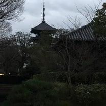春分の日は東寺へ♪の記事に添付されている画像