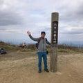 """""""通信""""「芦屋ロックガーデン~地獄谷~六甲山」"""