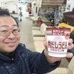 日清食品さんのカップヌードルから、「うどん」が発売されたので早速レポートしてみました♪