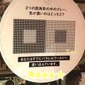 #渋谷の画像