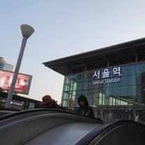 2019年3月ソウル旅行物語記1日目-8 ソウル駅での両替(25本目)!の記事に添付されている画像