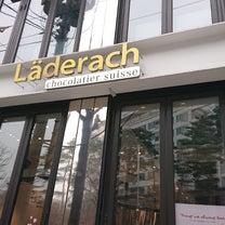 平成最後のお一人様ソウルー16  Laderach(レダラッハ ブティック)の記事に添付されている画像