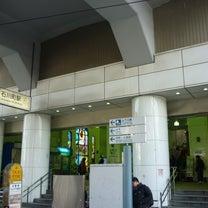 根岸線石川町駅の記事に添付されている画像