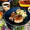 炊飯器でリブポーク!今日の夕飯レシピです